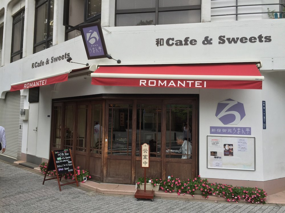 Roman-tei, Shinjuku Gyoen