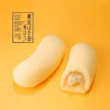 Tokyo Banana Cake Original
