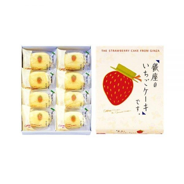 Ginza Strawberry Cake by Tokyo Banana