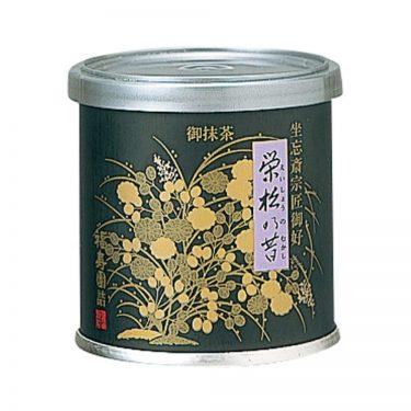 Uji matcha powder - Eishono Mukashi by Fukujuen Kyoto 20g can