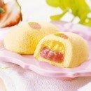 Ginza Strawberry Cake