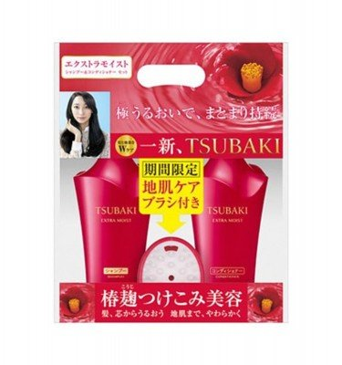 Limited time only - SHISEIDO Tsubaki Extra Moist Shampoo & Conditioner Set - Free Scalp Brush
