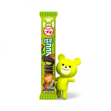 Bourbon Petit Cookies Choco Chips and Matcha with Matcha Petit Bear 10pcs