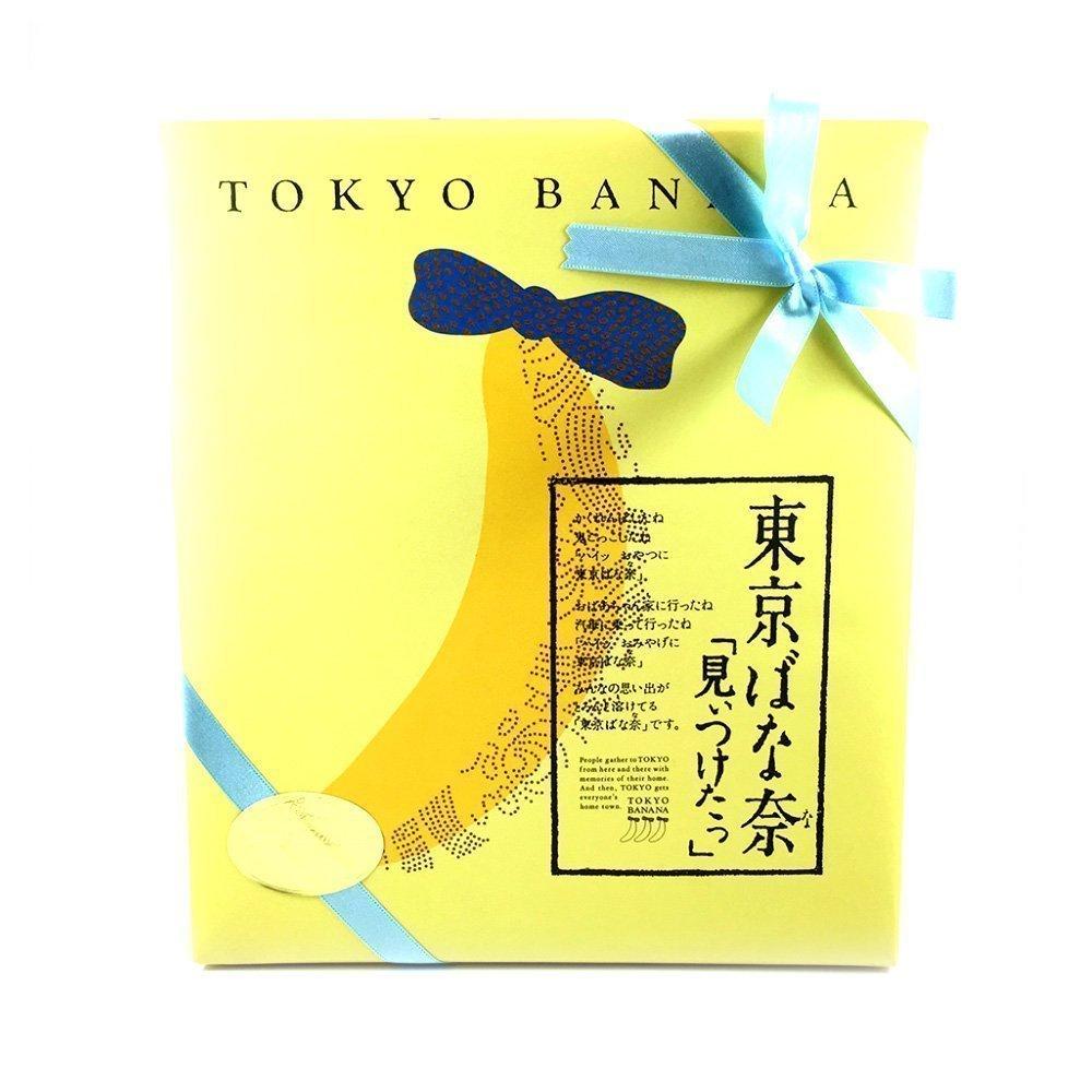 Cake Tokyo Banana