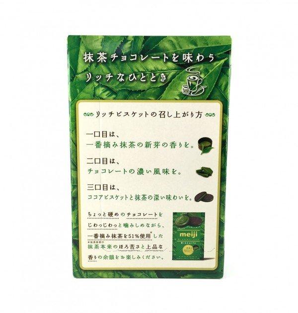 Meiji Rich Matcha Biscuits with premium matcha harvest