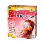 KAO Megurhythm Steam Warm Eye Mask Citrus - New Formula 14 Sheets