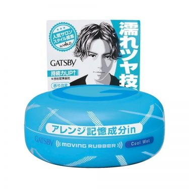 Gatsby Moving Rubber Cool Wet 80g