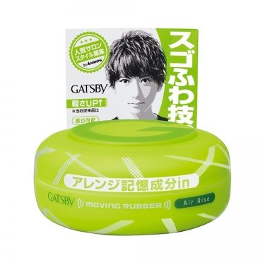 GATSBY Moving Rubber Wax Air Rise 80g