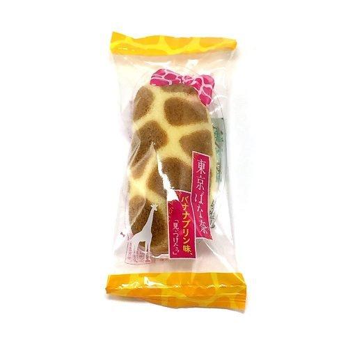 Tokyo Banana Pudding Cake with a cute giraffe design