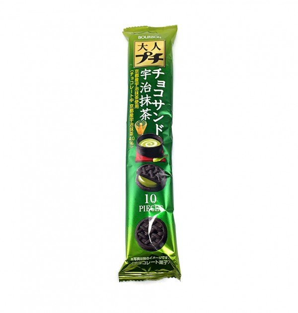 Bourbon Petit for Adults Chocolate Biscuits with Kyoto Uji Matcha Cream 10pcs