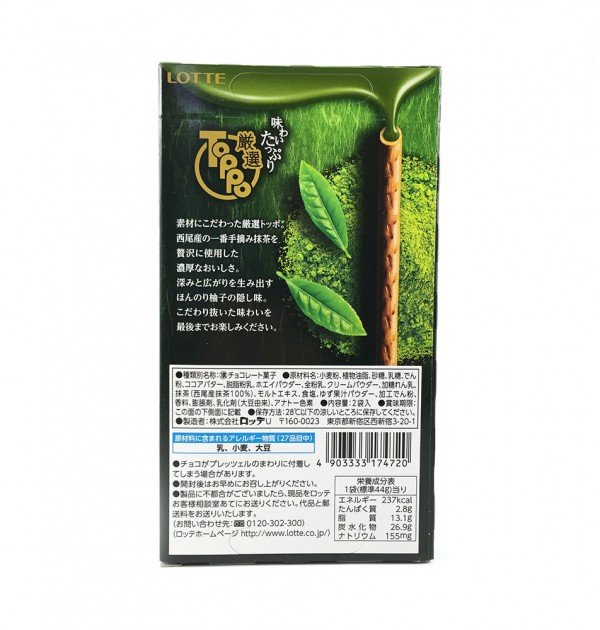 Lotte Toppo Rich Matcha with a hint of a citrus aftertaste