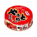 HOTEI Canned Yakitori Super Spicy with Japanese Chicken Made in Japan