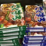 House Kokumaro Japanese Curry Mix Hot 140g 8 servings