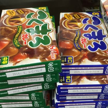 House Kokumaro Japanese Curry Mix Hot 140g 8 servings