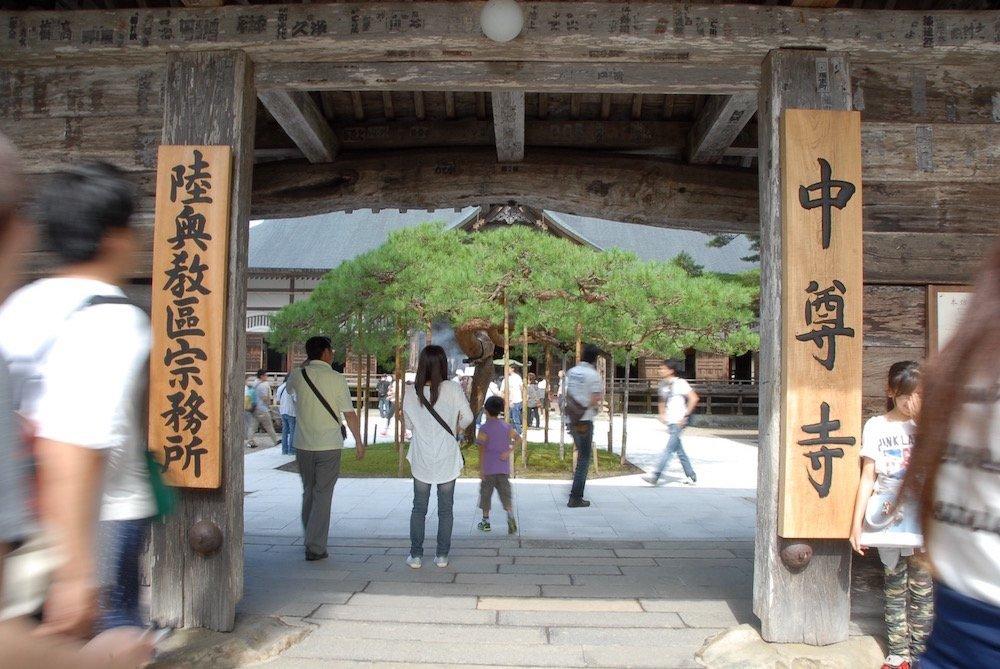 The main temple Chuson-ji, Hiraizumi, World Heritage site