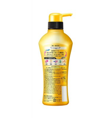 KAO Asience Inner Rich Moist Type Conditioner 480ml