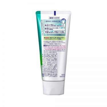 KAO Clear Clean EX Rich Citrus Medicated Toothpaste