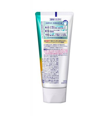 KAO Clear Clean EX - Rich Citrus Medicated Toothpaste