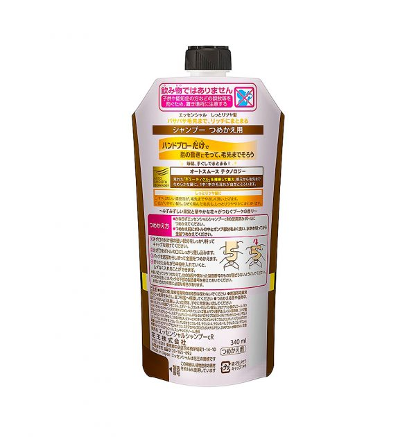 KAO Essential Rich Damage Care Shampoo REFILL Made in Japan