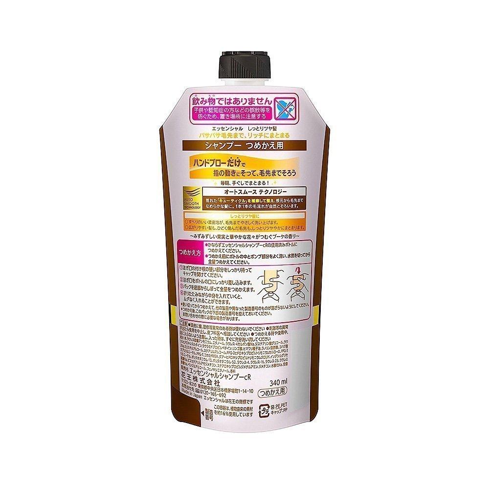 Kao Essential Rich Damage Care Shampoo Refill 340ml Made