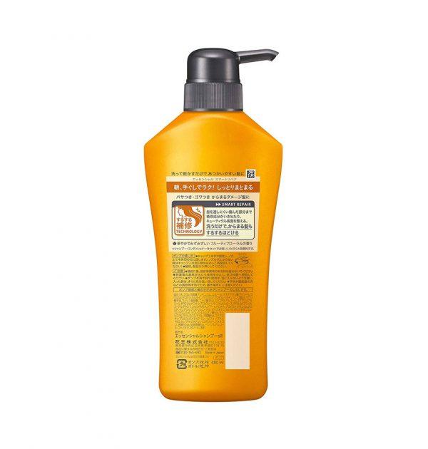 KAO Essential Smart Repair Shampoo Made in Japan