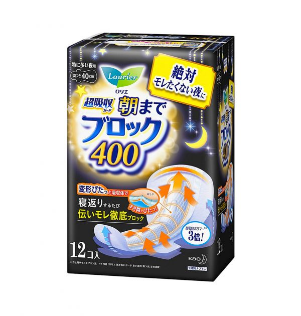 KAO Laurier Period Pads 400 - Made in Japan Overnight 12 Sheets