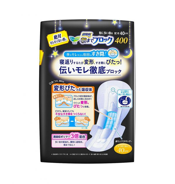 KAO Laurier Sanitary Night Pads 400 Sheets Made in Japan