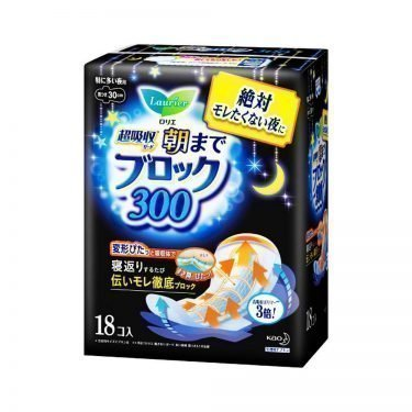 KAO Laurier Sanitary Night Pads 300 18 Sheets Made in Japan