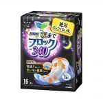 KAO Laurier Sanitary Night Pads 340 - 16 Sheets Made in Japan