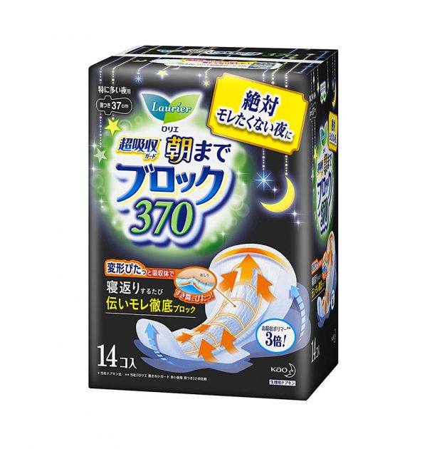 KAO Laurier Sanitary Night Pads 370 - 14 Sheets Made in Japan
