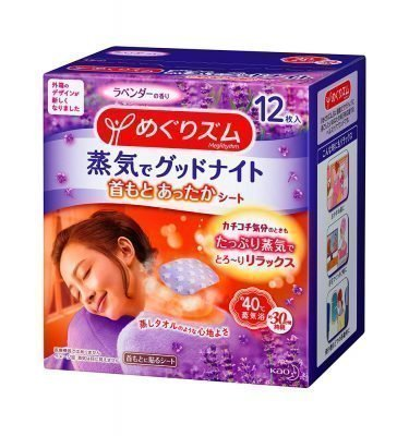 KAO Megurhythm Steam Good-Night Neck Sheet Lavender - New 2015 Version 14 Sheets
