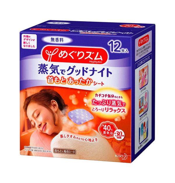 KAO Megurhythm Steam Good-Night Neck Sheet Made in Japan