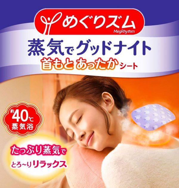 KAO Megurhythm Steam Good-Night Neck Sheet Made in Japan