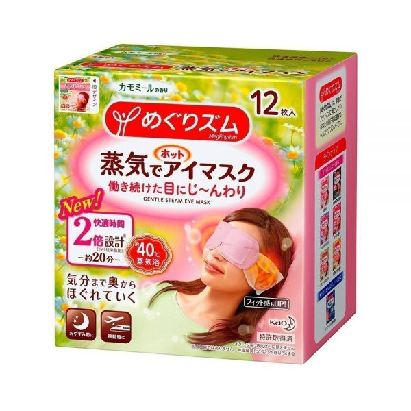 KAO Megurhythm Steam Warm Eye Mask Chamomile & Ginger Made in Japan