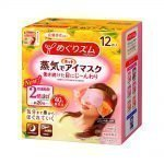 KAO Megurhythm Steam Warm Eye Mask Citrus New Formula Made in Japan