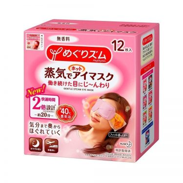 KAO Megurhythm Steam Warm Eye Mask Odorless New Formula 14 Sheets