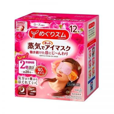 KAO Megurhythm Steam Warm Eye Mask Rose - New Formula 14 Sheets