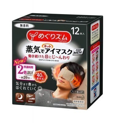 KAO Megurhythm Steam Warm Eye Mask Super Refresh Shakeen - New Formula 14 Sheets