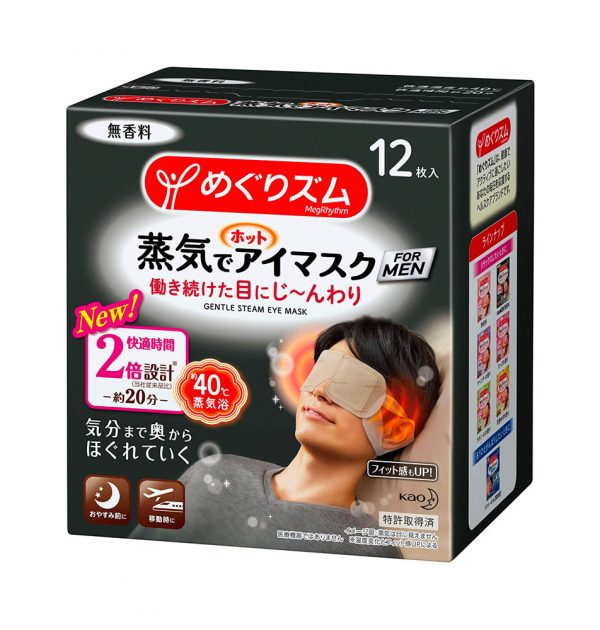 KAO Megurhythm Steam Warm Eye Mask Super Refresh Shakeen - New Formula 14 Sheets