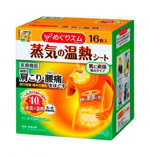 KAO Megurhythm Steam Warm Sheets 16 Sheets Japan Version