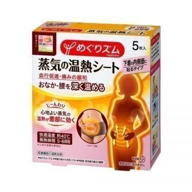 KAO Megurhythm Tommy Steam Warm Patch 16 Sheets Japan Version