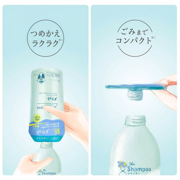 KAO Merit Rinse-in Shampoo Cool Type Made in Japan