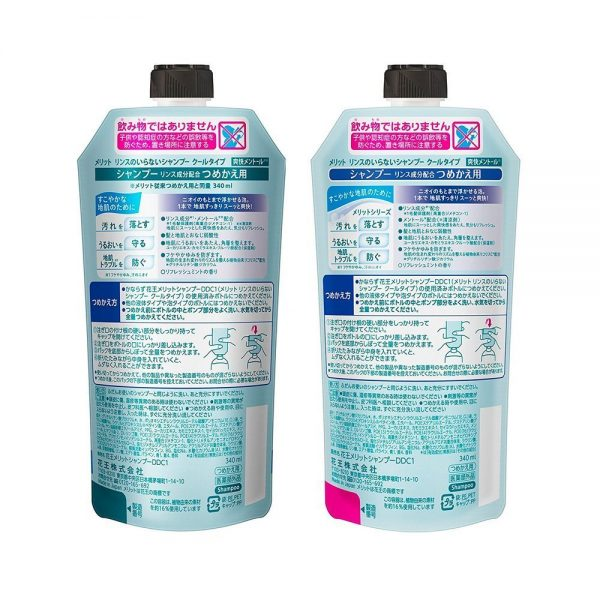 KAO Merit Rinse-in Shampoo Cool Type REFILL