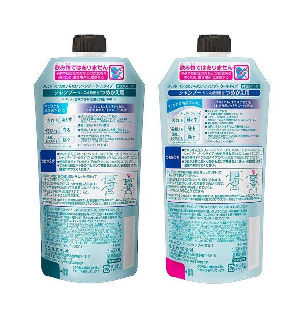KAO Merit Rinse-in Shampoo Cool Type REFILL