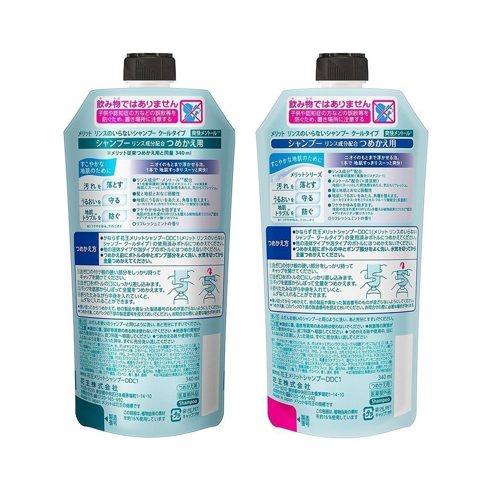 Kao Merit Rinse In Shampoo Cool Type Refill 340ml Made Japan Clear Shampo Csoft Care
