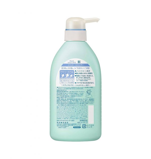 KAO Merit Shampoo 480ml Made in Japan