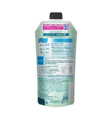 KAO Merit Shampoo REFILL
