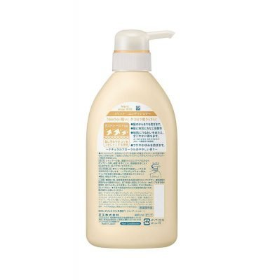 KAO Merit The Conditioner Jumbo Size. Made in Japan