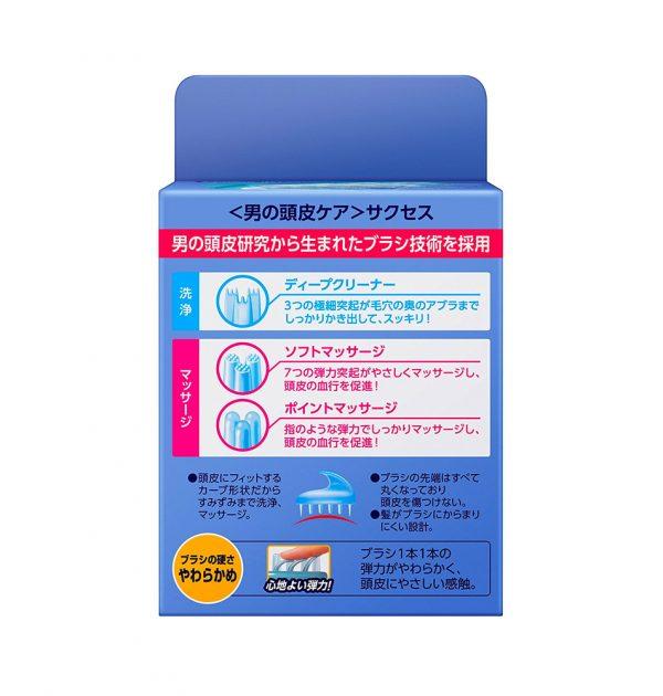 KAO Success Shampoo Scalp Washing Brush