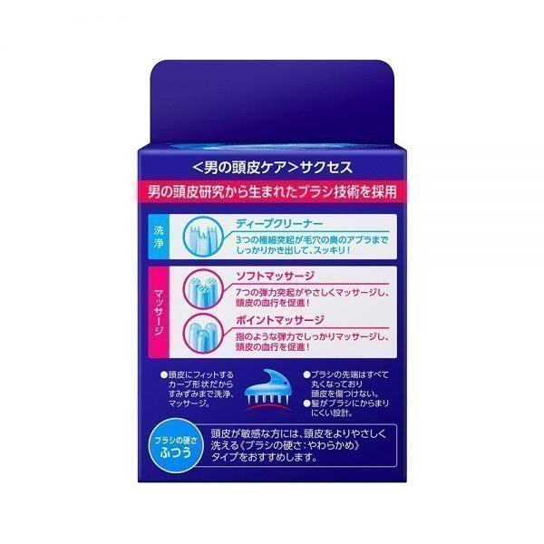 KAO Success Shampoo Scalp Washing Brush - Genuinely Made in Japan
